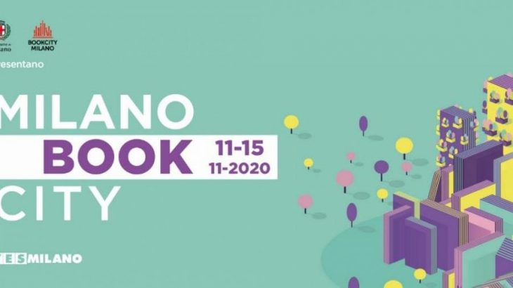 Bookcity 2020